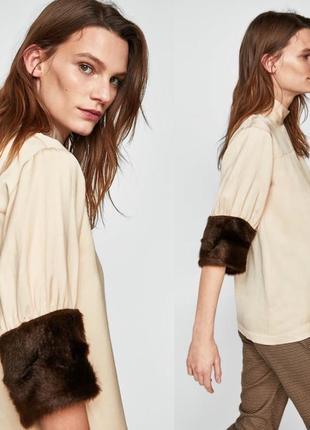 Оригинальная блуза zara с меховыми манжетами на рукавах