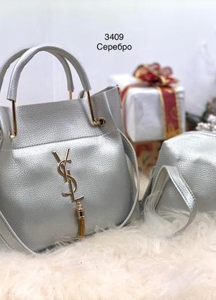 Женская сумка экокожа комплект (арт.л37)
