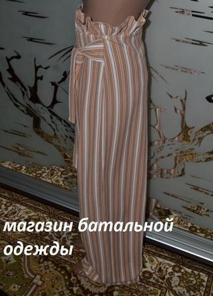 Широкие брюки кюлоты с поясом