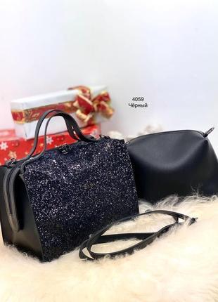 Женская сумка экокожа и глиттер комплект (арт.л53)
