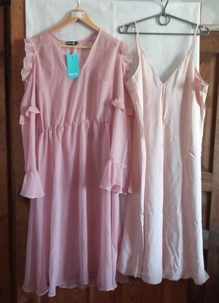 Святкова ніжна сукня 2в1