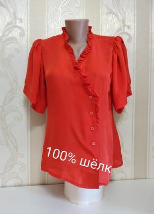 Шелковая блуза косуха, блузка красивая , paul&joe