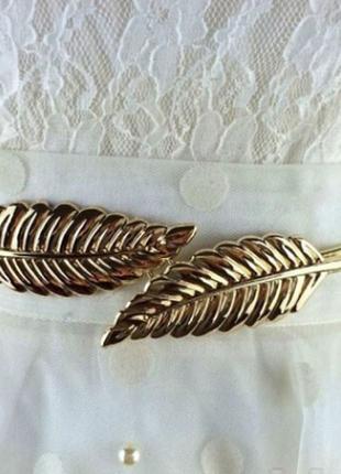 Эксклюзивный железный металлический золотой тонкий пояс ремень стрейч с пряжкой листочками