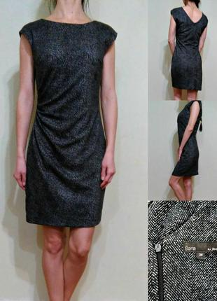 Красивое платье - плотный трикотаж