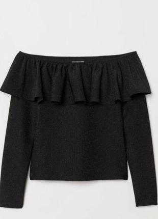 Кофта люрекс свитер регдан джемпер воланы на плечи спущены
