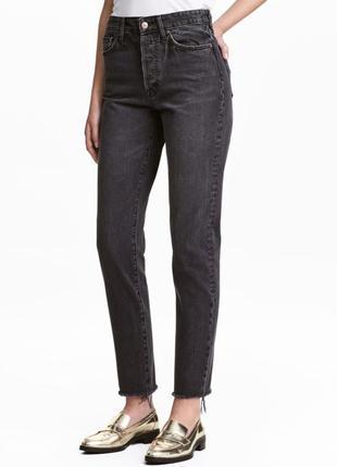 Класнючие серые джинсы