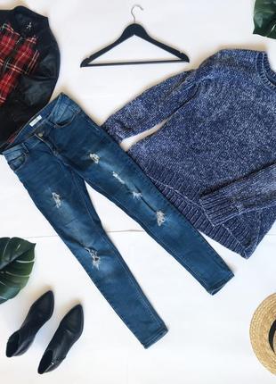 Распродажа!🔥 качественные стильные узкие джинсы узкачи дудочки скинни с потёртостями