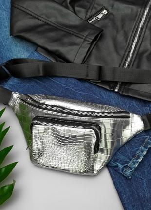 Крутая серебристая сумка на пояс