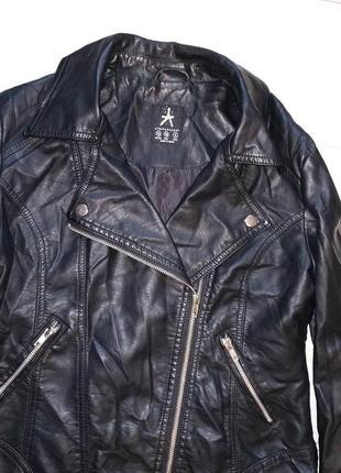 Косуха курточка