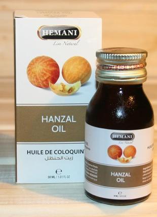 Масло ханзаля (колоквинта) hemani hanzal oil 100%