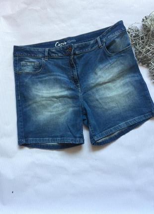 Стильные шорты