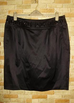Шикарная атласная юбка с декор из камней и бусин 18/52-54 размера