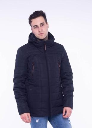 Стильная  демисезонная куртка square