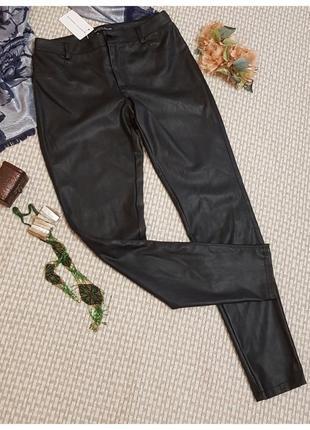 Кожаные штаны dorothy perkins/эко кожа/брюки кож.зам