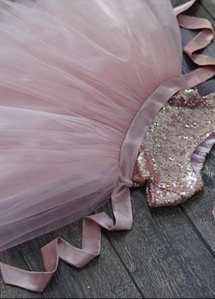 Платье пудровое пышное фатиновое бальное нарядное с пайетками