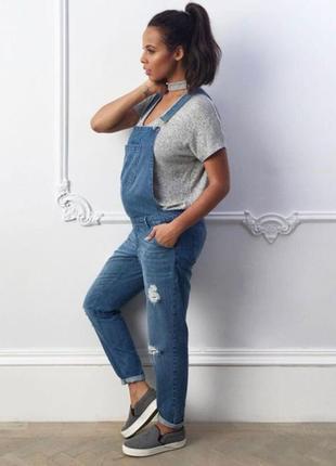 Комбинезон для беременных джинсовый с дырками голубой синий rochelle humes