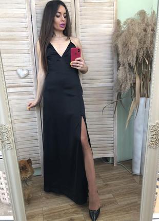 Атласное платье boohoo