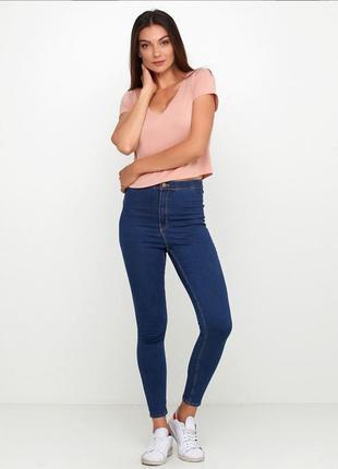 Обтягивающие джинсы высокая талия