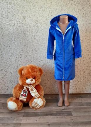 Дитячий плюшевий халат