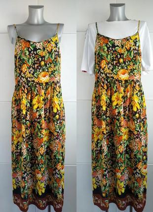 Стильное платье-сарафан zara с цветочным принтом