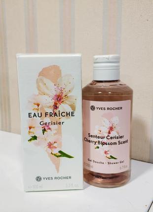 Набір вишневий цвіт (парф.гель для душу+туалетна вода)ив роше yves rocher