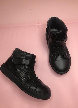 Кожаные демисезонные ботинки chicco 26 р