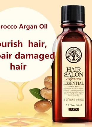 Аргановое масло для волос laikou hair salon essential argan oil, 60 мл.