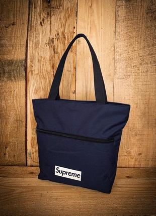 Новая классная сумка / шопер / сумка для фитнеса