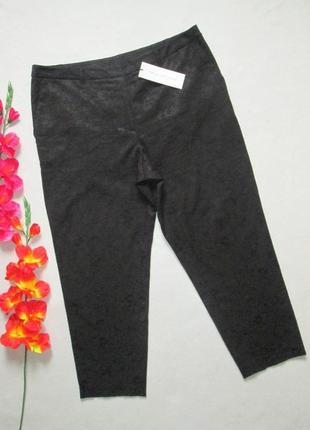 Шикарные стильные нарядные брюки в цветочный узор высокая посадка rjr.john rocha