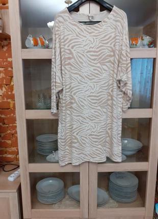 Мягусенькое тёплое вискозное платье большого размера
