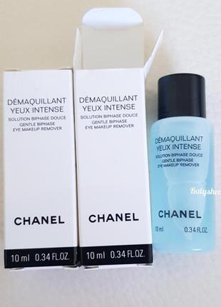 Chanel demaquillant yeux intense средство для снятия макияжа