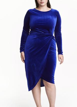 Классное нарядное бархатное платье, большой размер