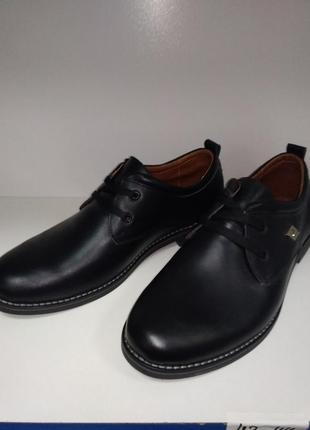 Кожаные мужские туфли полуботинки  flamanti (фламанти)40р.