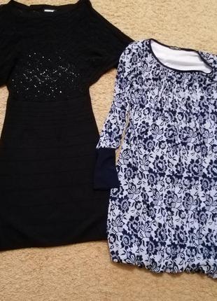 Пакет вещей платья футболки кофты