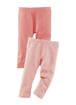 Цена за комплект 2 шт штаны, лосины, леггинсы 62-68 lupilu, германия
