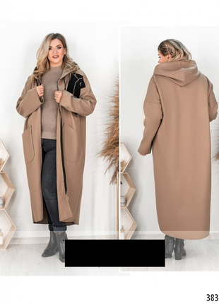 Пальто-кардиган размеры: 50-684 фото