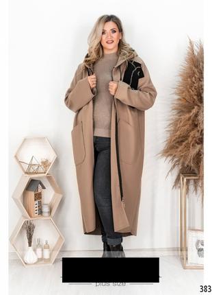 Пальто-кардиган размеры: 50-681 фото