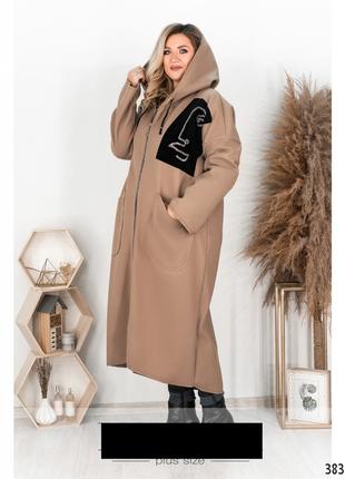 Пальто-кардиган размеры: 50-682 фото