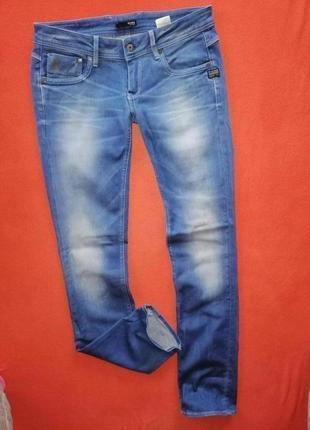 Брендовые женские джинсы g-star raw 30/34 в прекрасном состоянии
