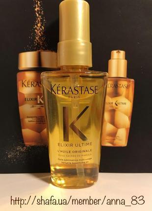 Масло для блеска и питания волос kerastase elixir ultime versatile beautifying oil 50 мл
