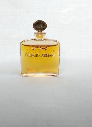 Винтажная миниатюра gio от giorgio armani, 5 мл., пв