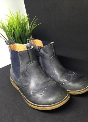 Супер ботинки кожа