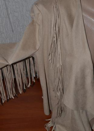 Большой выбор курток ветровок и плащей пиджак куртка с ниспадающим ассиметричным воротником4