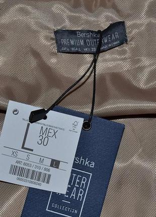 Большой выбор курток ветровок и плащей пиджак куртка с ниспадающим ассиметричным воротником5