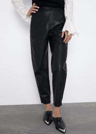 Модные штаны под кожу zara