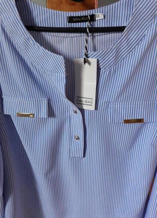 Шикарная нежная блуза рубашка