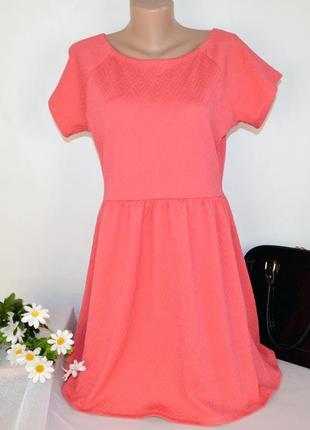Розовое фактурное вечернее короткое мини платье papaya великобритания этикетка
