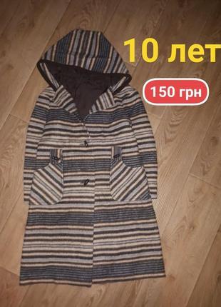 Демисезонное пальто на девочку 10 лет свободного кроя оверсайз