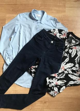Ідеально сині джинси