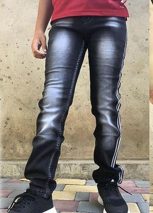 Классные модные джинсы на мальчика р. 134-164.